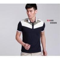 Buy cheap Tight polo Model No.: npl004 from wholesalers
