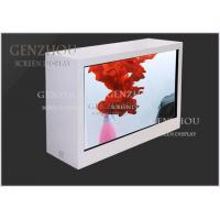 Quality Transparent LCD Display exciting new ways to engage your audience. for sale