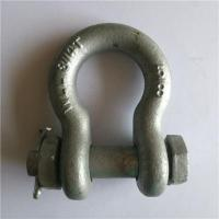 Quality Drop Forged G2130 U.S. Bolt Type Anchor Shackles for sale