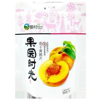 China 26g stand up zipper pouch for freeze-dried fruit or vegetable with hanging hole on sale