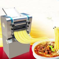 China Commercial Ramen Noodle Maker Machine on sale
