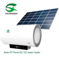 Quality ACDC 60L 100% Off grid Solar PV electrical water heater with grid power back up for sale