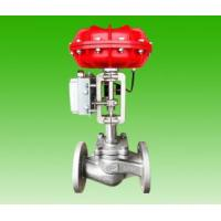 Quality valves series1 for sale