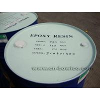 Buy cheap epoxy resin from wholesalers
