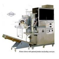 Buy cheap Automatic Computerized Quantitation Filling and Packaging Machine (JS-26) from wholesalers