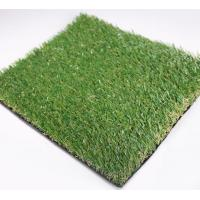 Quality Artificial lawn grass for sale