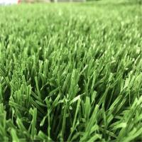 Buy cheap Artificial synthetic grass for football from wholesalers