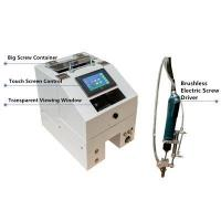 Buy cheap Automatic Screwing Machine from wholesalers