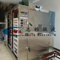 Buy cheap Condiment extract microwave vacuum drying equipment price from wholesalers