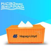 Buy cheap 1:25 Hapag-Lloyd TISSUE CONTAINER | CONTAINER TISSUE BOX from wholesalers
