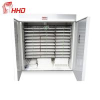 Buy cheap CE approved HHD 4752 eggs chicken poultry egg incubator and hatching machine for sale from wholesalers