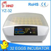 Buy cheap HHD Cheap newest model 32 incubator egg incubator automatic turning YZ-32 from wholesalers
