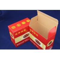 Buy cheap color corrugated box from wholesalers