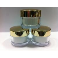 Buy cheap Cosmetic jar from wholesalers