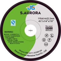 Buy cheap High Quality Low Price 4.5 Inches Depressed Abrasive Grinding Disc Grinding Wheel in Stock from wholesalers