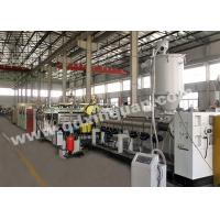 Buy cheap PP Hollow Grid Board Production Line from wholesalers