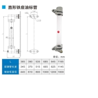 Quality Oil gauge pipe with straight iron base for sale