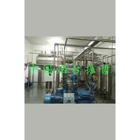 Insect oil extraction equipment