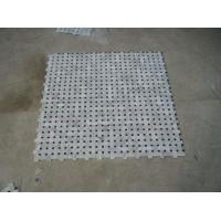 Buy cheap Mosaic from wholesalers