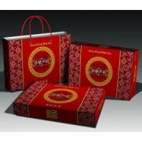 Quality gift bag 18 for sale