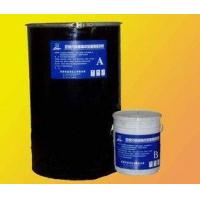 Buy cheap ZK2239 Insulating Glass Silicone Sealant from wholesalers