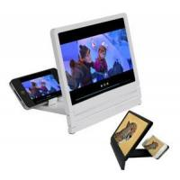 Quality Foldable portable 3d enlarged screen phone stand for sale