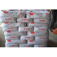 Quality Mineral Curing Agency for sale