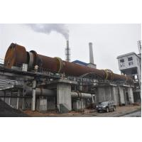 Quality Bauxite Rotary Kiln for sale