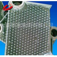 Quality Middle fire grates for sale