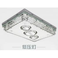 Buy cheap LED room lamp E5594 from wholesalers
