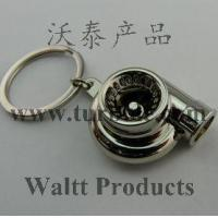 Quality Turbo keychain, Spinning Turbo Keychain for sale