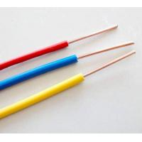 Buy cheap PVC Insulated Fixedly Laid Cable(Wire) from wholesalers