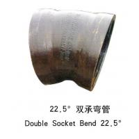 Quality DOUBLE SOCKET BEND 22.5 for sale