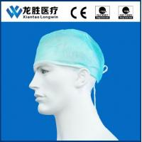 Quality Non Woven Doctor Cap for sale