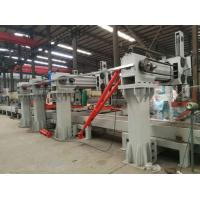 C Channel Packing Machine