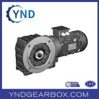 FF Series Parallel Shaft Helical Geared Motor