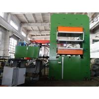 Quality Rubber vulcanizing press Rubber curing press for sale