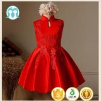 China High quality Chinese Style Red Formal Wedding dress sleeveless hand embroidery designs on sale