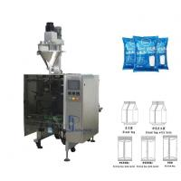 Quality Pillow Bag Vertical Powder Packing Machine for sale