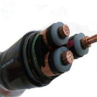 Quality 0.6/1KV Fire-Resistant Power Cable for sale