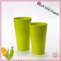 Quality 100% Biodegradable & Compostable Water cup for sale