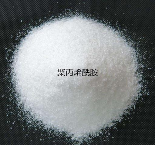 Buy Landfill leachate treatment at wholesale prices