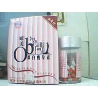 Best OB Protein Slim Body Essence G3,G4 wholesale